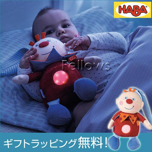 赤ちゃんのお供に「おやすみぬいぐるみ」