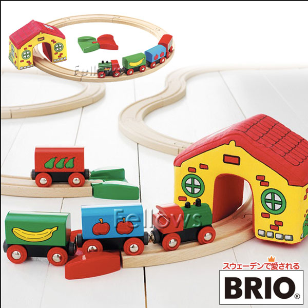BRIO(ブリオ)の木製レールセット