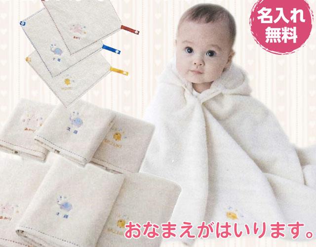 赤ちゃんの肌に優しいバスローブ(ポンチョ)