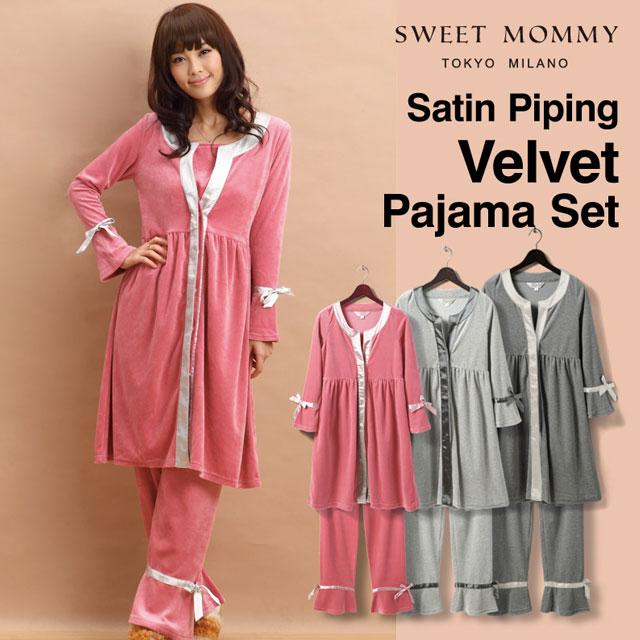 ベロア素材で上品な唯一のかわいいパジャマ