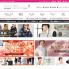 マタニティウェアをネットで買える人気の通販サイト13選