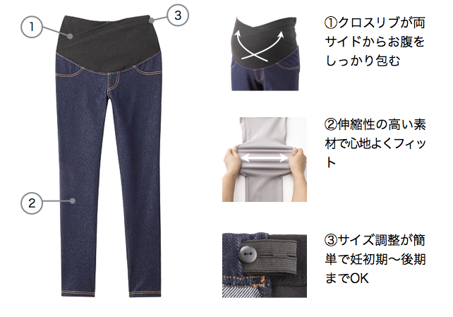 201611akasugu-pants
