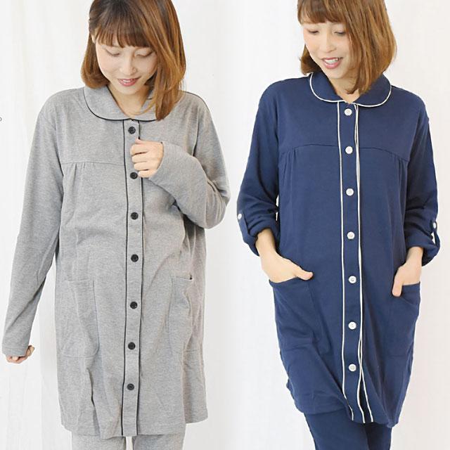 袖丈2WAY!無地×パイピングでシンプル可愛いマタニティパジャマ