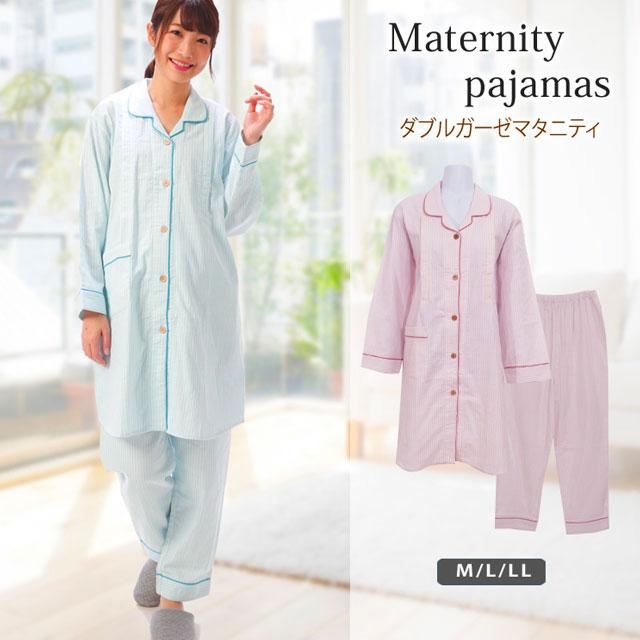 ダブルガーゼ素材で汗をかいてもさらっと吸収 安いマタニティパジャマ