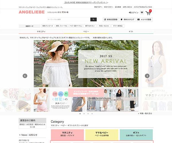 ANGELIEBE (エンジェリーベ)公式サイト