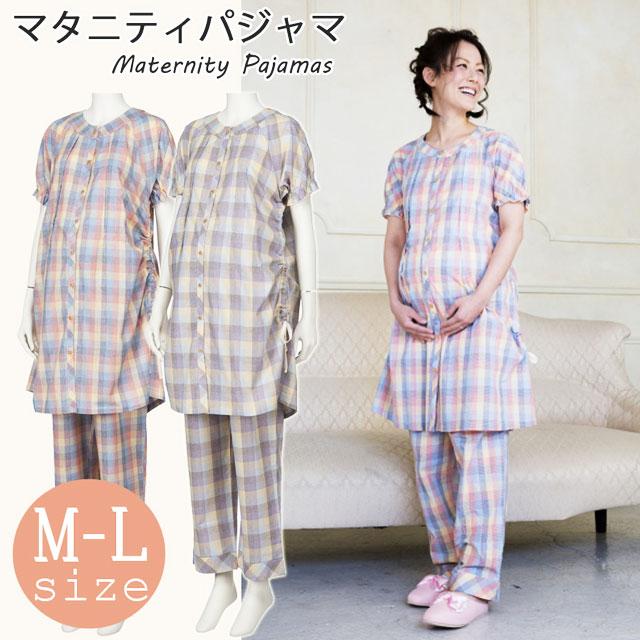 シャーリング付きチェック柄のマタニティ・半袖パジャマ