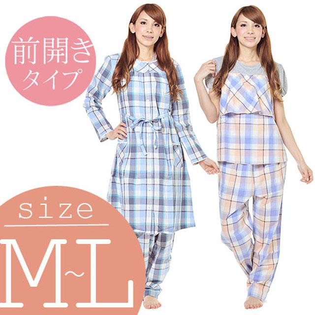 長袖・半袖・パンツの3点セットのマタニティパジャマ