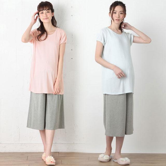 シンプルでくつろげるマタニティ半袖パジャマ