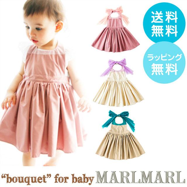 マールマールのエプロンはドレスのようなデザインで絶対的な可愛さ</p><p>