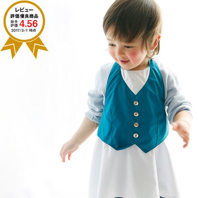 ギャルソン風の重ね着デザインはマールマールならではのおしゃれエプロン