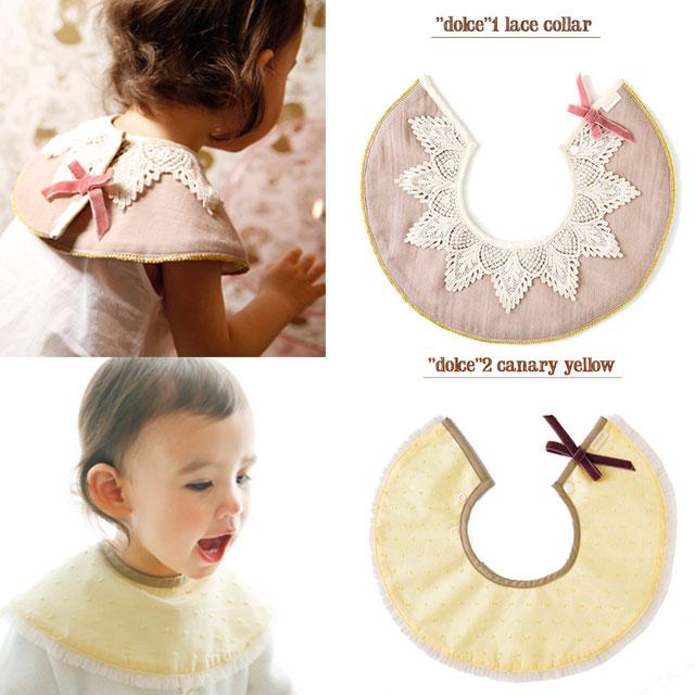 マールマールの定番 まんまるスタイはママにも赤ちゃんにもやさしいデザイン