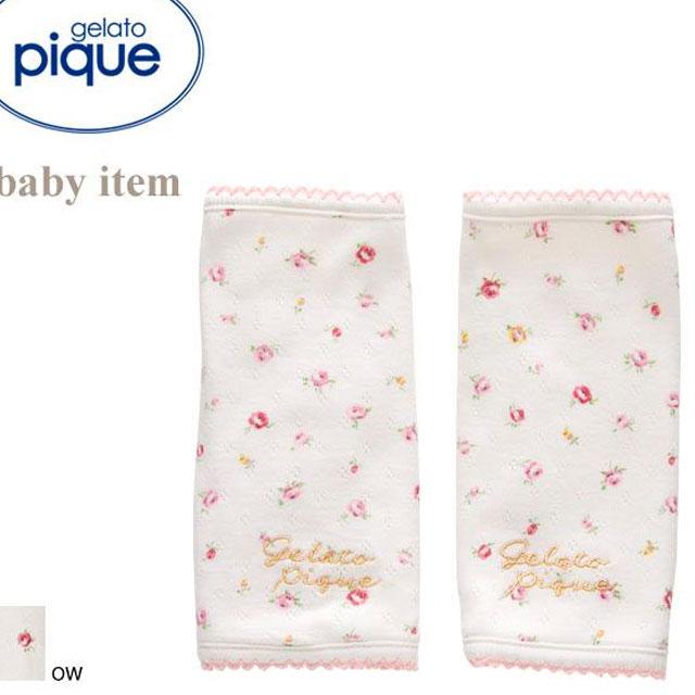 ジェラートピケのサッキングパッドは赤ちゃんの肌に嬉しいやわらかい素材