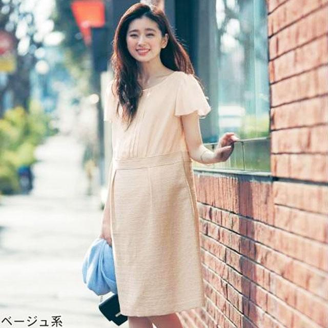 ツイードスカートが上品な、フォーマルマタニティワンピース