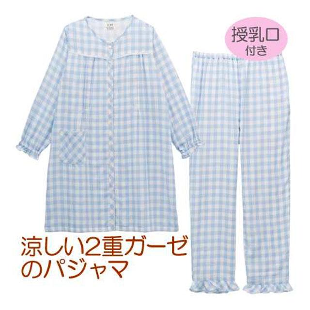 ロングシーズン使える、通気性のよいダブルガーゼ素材のマタニティパジャマ