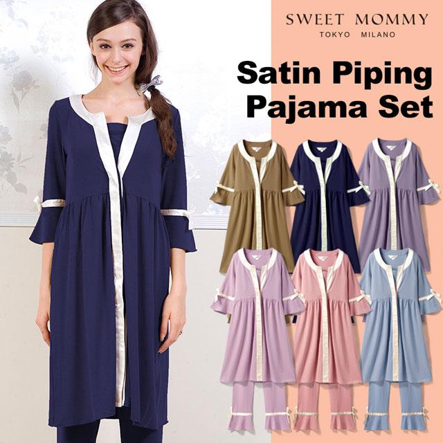 「スウィートマミー」でNO1人気!フェミニンでかわいい、ロング丈パジャマ