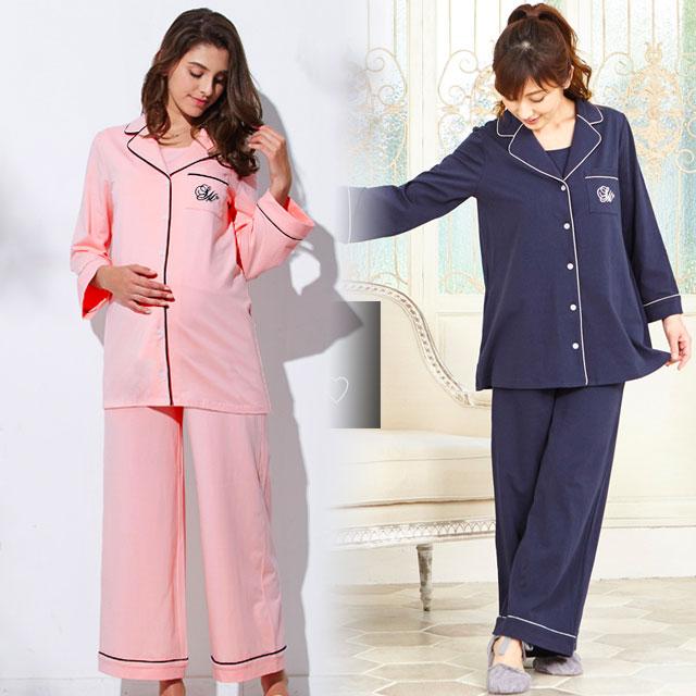 ベビーにも安心の天竺素材を使った、シンプルで可愛いパジャマ