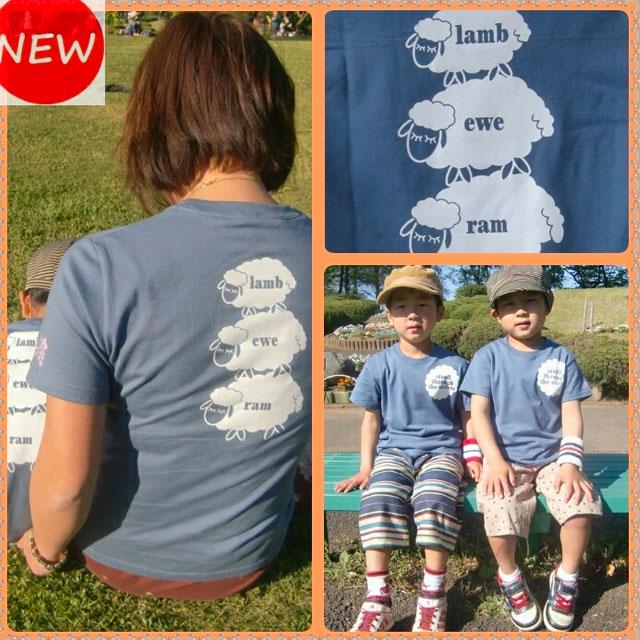 兄弟お揃いで可愛さアップの、羊ちゃんイラストTシャツ