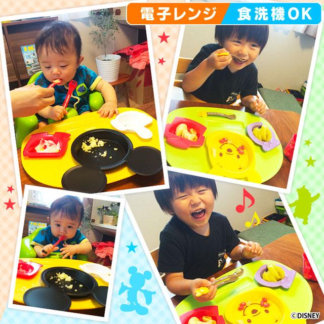 日本製が嬉しいディズニーランチプレート(電子レンジ・食洗機OK)