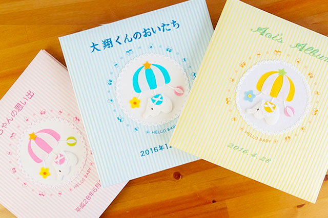 出産祝い!おしゃれで人気のベビーフォトアルバム10選
