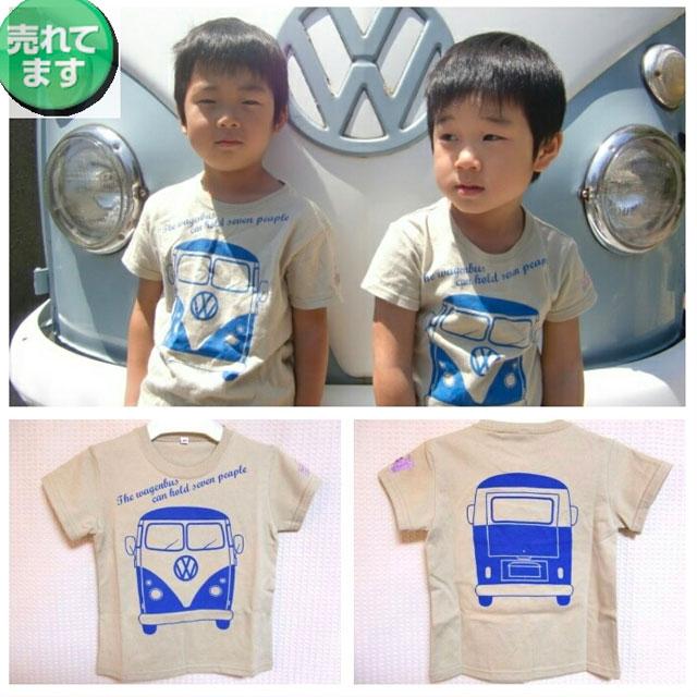 兄弟お揃いだともっと可愛い、ワーゲンバス柄Tシャツ