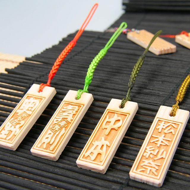 紐の色、デザイン色々選べるヒノキ彫刻ネームプレート