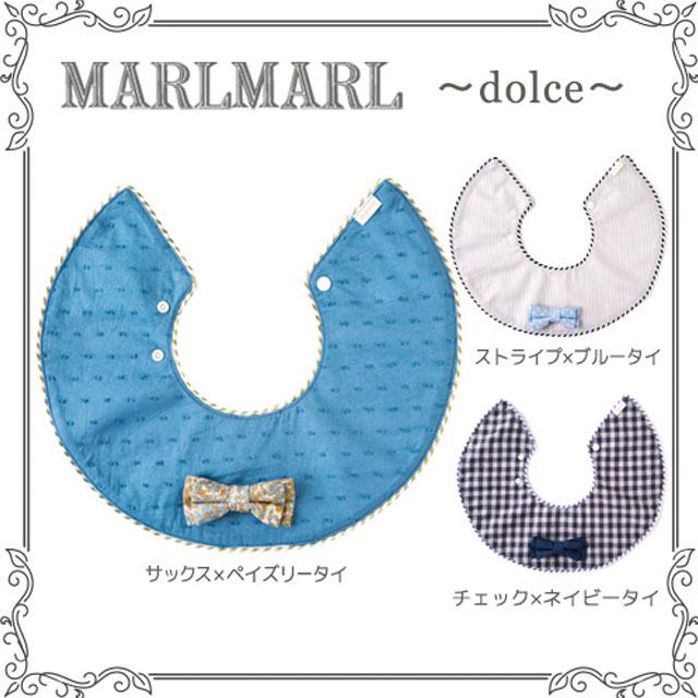 出産祝いに!スタイが人気のブランド「マールマール」男の子デザイン
