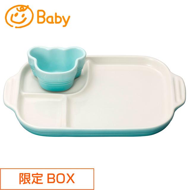 ブランドの食器を出産祝いに☆ルクルーゼの男の子用食器セット