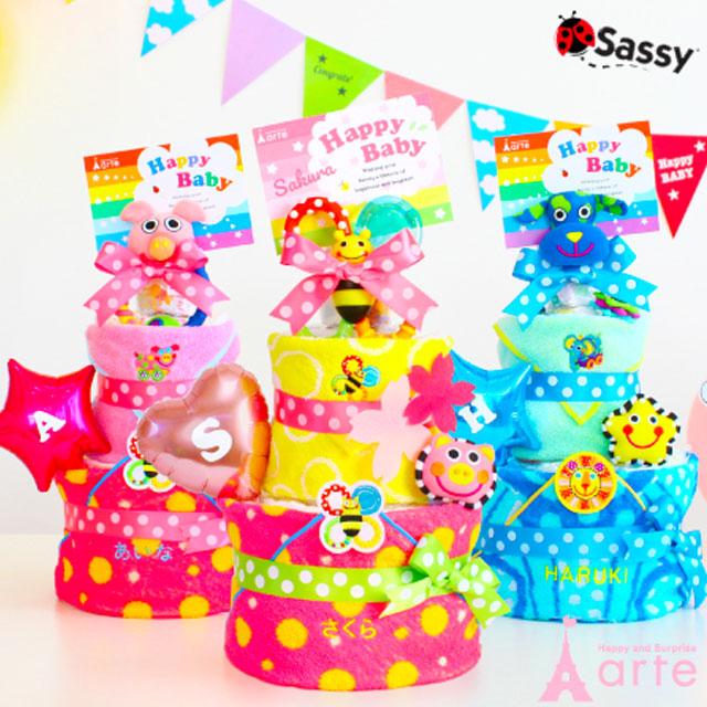 世界中で選ばれているおもちゃといえばサッシー