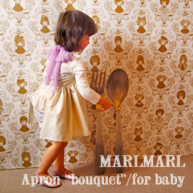 デザイン性と機能性の高さで選ぶならマールマール