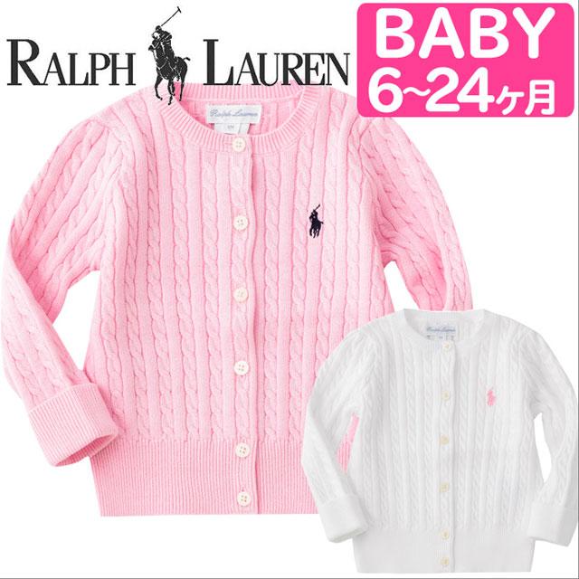 ラルフローレンのケーブル編みカーディガン(コットン100%)