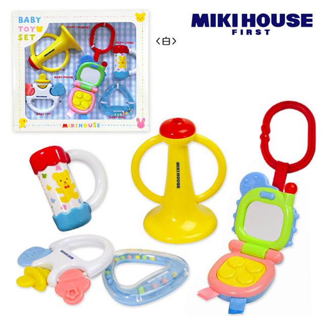 赤ちゃんが喜ぶおもちゃのセットならミキハウスで決まり