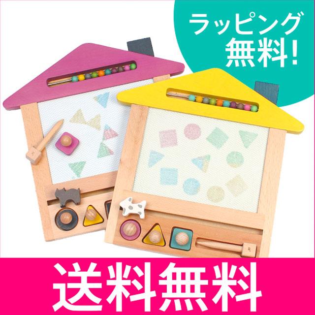 おうちの形がおしゃれな、木製お絵かきボード(収納バッグ付き)