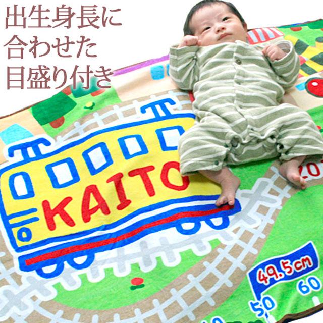 赤ちゃんの名前をデザインした高品質な今治バスタオル