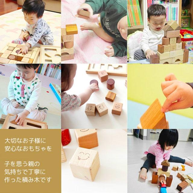 話題の知育玩具スプソリはじめての積み木セット